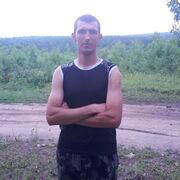 Николай Кислов, 28, г.Свободный