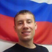Anatoly, 38
