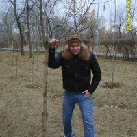 микки, 37 лет, Водолей, Москва
