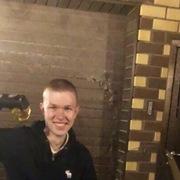 Александр, 23, г.Пермь