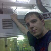 Макс, 35 лет, Весы, Солнечногорск