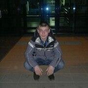 Артур, 22, г.Озерск