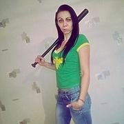 Сильвия, 32, г.Виноградов