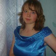 Мария, 29, г.Елово