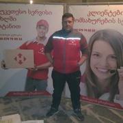 Гоша, 33, г.Тбилиси