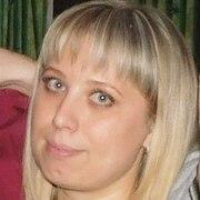 Екатерина, 34, г.Заволжье