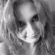 Лина, 29