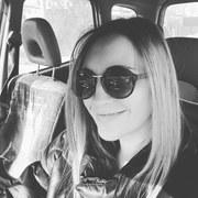 Nat, 36, г.Алматы́
