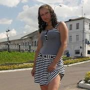 Знакомства Девушки Из Рыбинска