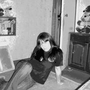 Дарья, 28
