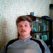 gosha, 52