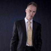 Reiner, 32, г.Ивано-Франковск