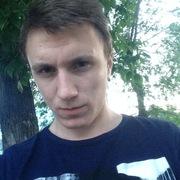 Иван, 23, г.Ульяновск