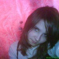 Катёна, 31 год, Стрелец, Москва