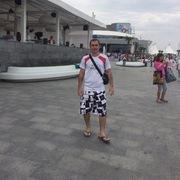 Руслан, 32, г.Горишние Плавни