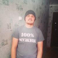 алекс, 37 лет, Водолей, Кемерово