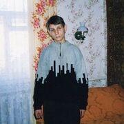 александр, 35, г.Мерефа