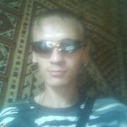 Алишер, 33, г.Термез