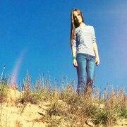 Светлана Yuryevna, 22, г.Бичура