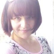 Наталья, 34, г.Узловая