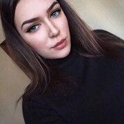 Лера, 19, г.Пятигорск