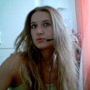 Mery, 34, г.Дубно