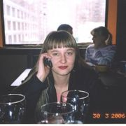 Ольга, 41