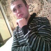 Slim, 32, г.Янгибазар