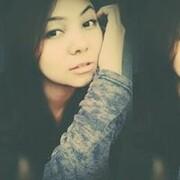 Dina, 20
