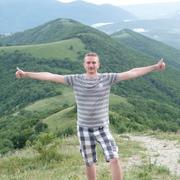 Алексей, 34, г.Северск