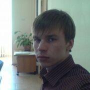Павел, 34, г.Донское