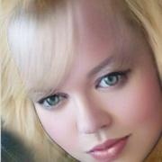 Екатерина, 32, г.Вологда
