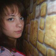 Катюшка, 26