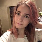 Laura, 18, г.Тарту