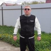 Сергей, 39, г.Орехово-Зуево