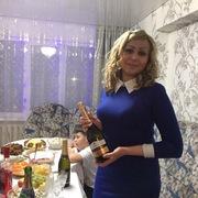 Елена, 31, г.Чита