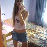 Олеся, 27