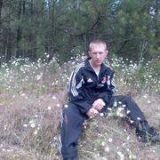 Артём, 35, г.Гайворон