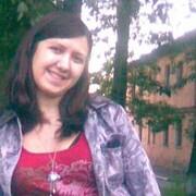 Леночка, 30, г.Красноярск