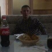 Сергей, 33, г.Караганда