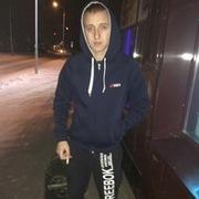 Саша, 19, г.Якутск