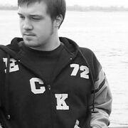Григорий, 29