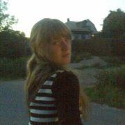Леся, 29