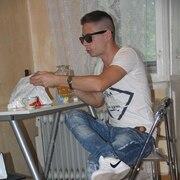 Gera, 24, г.Одесса