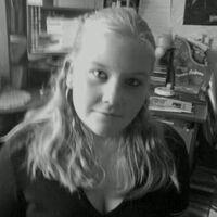 Тина, 29 лет, Водолей, Киев