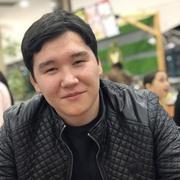 Nurs, 19, г.Алматы́