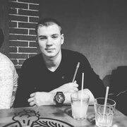 Дмитрий, 26, г.Светлоград