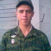 Sergei, 31, г.Егорлыкская