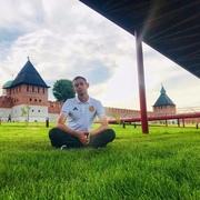 Сергей, 25, г.Тула