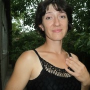 Ирина, 38, г.Дондюшаны